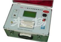 氧化锌避雷器全电流测试仪 YBL-III