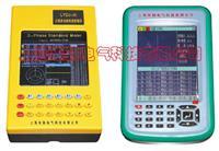 校验用标准电能表 LYDJ-III