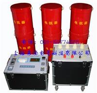 调频串并联谐振耐压装置 YD2000