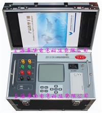 三通道助磁直流电阻测试仪 LYZZC-3310Z