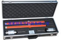 无线高压核相仪 WHX-3000
