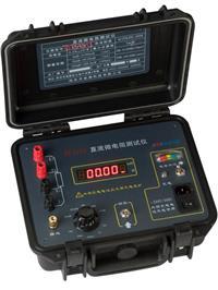 直流微电阻测试仪 LYZZC-III