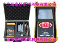 钳形三相相位表 LYXW5500