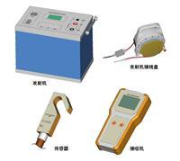 架空线故障点测试仪 LYST4000