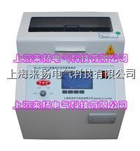 上海绝缘油介电强度测试仪试验报告 LYZJ-V