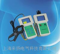直流绝缘系统故障检查仪 LYDCS-3300