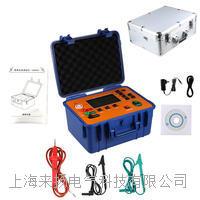 多量程绝缘电阻测试仪 LYZT8800