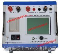 发动机转子交流阻抗及转速测试仪