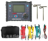 四线接地电阻分析仪维修 LYJD3000