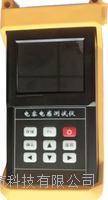 手持型电容电感测试仪
