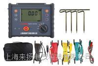 四极制接地电阻测量仪 LYJD3000