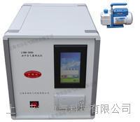 油含气量测定仪