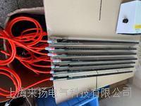 熔喷布静电驻极产生装置 LYYD-II