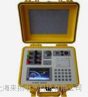 变压器容量测试仪 LY3008