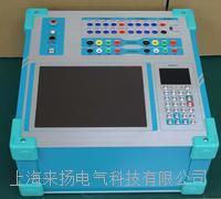 手持继电器保护校验仪 LY808C
