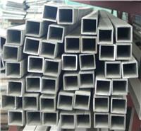 西安2520不锈钢方管