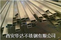不锈钢无缝方管