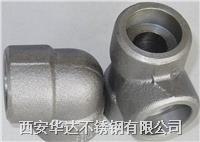 不锈钢承插管件