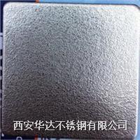 西安不鏽鋼噴砂板加工