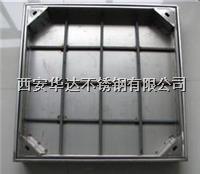 西安不锈钢井盖样式
