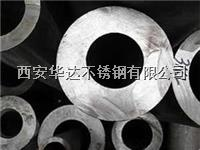 不锈钢厚壁管规格表