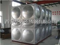 西安304/201不鏽鋼拚裝水箱適用範圍