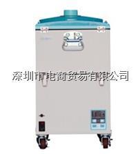 日本厂家出货,SKV-250-AT-ACC,除臭集尘机,CHIKO智科