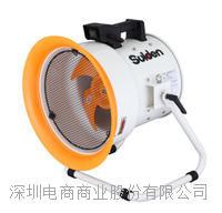 SJF-200LA-1 ,瑞电,SUIDEN,多角度风扇,质量管用