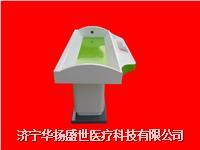 超声波身高体重测量仪 HY-STW100