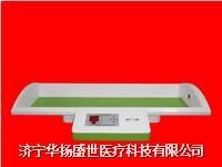 婴幼儿身高体重测量仪(简易型) HY-STW100
