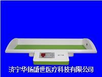 婴幼儿身高体重测量仪(简易型)