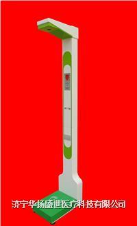 儿童全自动身高体重测量仪 HY-STL170