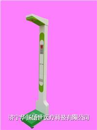 儿童全自动身高体重测量仪