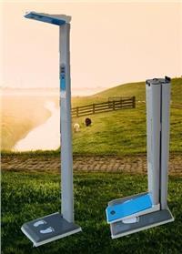 可折叠身高体重测量仪