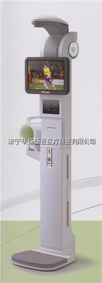 人体健康体检仪儿童健康发展评价系统 HY-3500