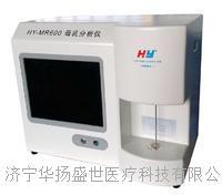 山东华扬豪华型母乳分析仪