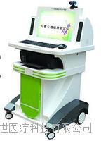 膳食营养分析系统 HY-EY600
