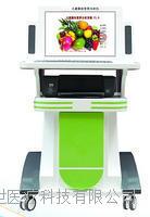 儿童个体营养分析系统