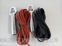 SLK-2012T倾斜料位控制器