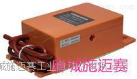 永磁安全门装置器YQMS-15/T1额定回路电压110-380V