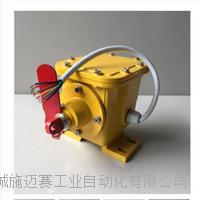 纵向撕裂开关HQZS-GZ304GK-II(含传感器及支架) SL-A