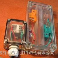 阀位信号反馈装置FJK-G6Z1-TL-LED FJK-CYWAHW150