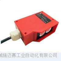 光电对射开关PIH-T30P010MD可见光 JFEH-FD4MNA-2M