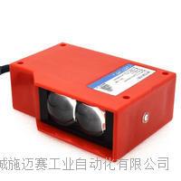 炉门限位光电开关SB03-2K E3K100-DS100M1