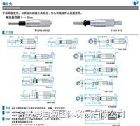 日本SK新泻精机T1003-000D微分头厂家价格 T1003-000D微分头
