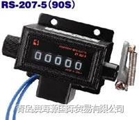 日本KORI古里RS-204-5 5 右轴正回转 ¢4长度计 计数器 码表 米表 原装进口正品 日本KORI总经销