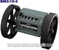 日本KORI古里BM3:1-5(2)逆回转长度计 计数器 码表 米表 原装进口正品 日本KORI总经销 BM3:1-5(2)逆回转BM3:1-4BM3:1-5 BM3:10-4 BM3:10-5 BM3: