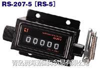 日本KORI古里RS-207-6(RS-6) 6长度计 计数器 码表 米表 原装进口正品 日本KORI总经销
