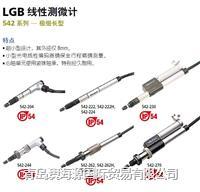 542-204H三丰线性测微计LGB-105LH传感器 542-204H