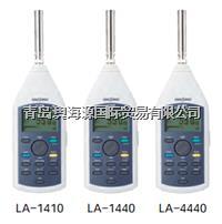 日本小野噪音计LA-4440 ONOSOKKI 小野 LA-4440